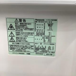 安心の6ヵ月保証付き!!2015年製Panasonic(パナソニック)の冷蔵庫!! - 海部郡