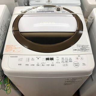 【リサイクルショップどりーむ天保山店】287 洗濯機 TOSHI...
