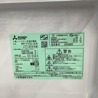 安心の6ヵ月保証付き!!2018年製MITSUBISHI(三菱)の冷蔵庫!! - 家電