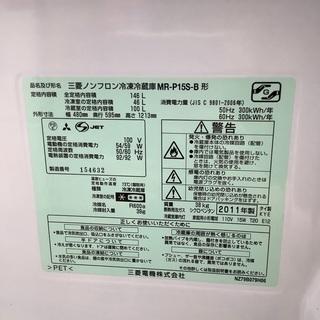 安心の6ヵ月保証付き!!2011年製MITSUBISHI(三菱)の冷蔵庫! - 家電
