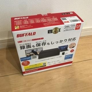 新品未使用です。2021.03.28購入。外付HDD バッファロ...