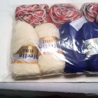 毛糸 3種類セット