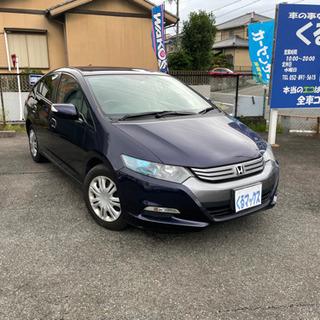 車検2年付き!自動車税コミ!インサイト!コミコミ価格!