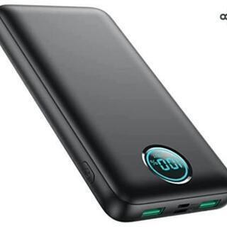 新品大容量モバイルバッテリー 1500円