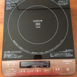 日立IH調理器 HIT-S55