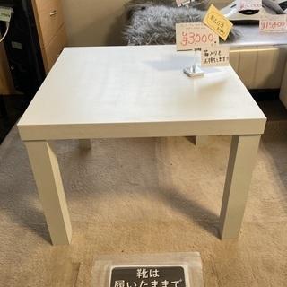 新品 ニトリ ローテーブル