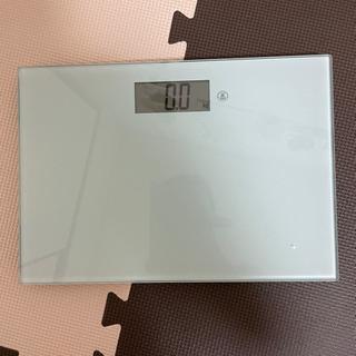 無料で差し上げます。体重計