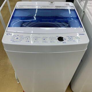 🍀Haier / ハイアール🍀 4.5kg 洗濯機 201…
