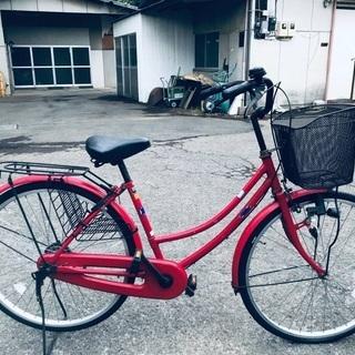♦️EJ938B自転車