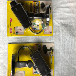 防犯カメラ(ダミー) 新品2台、電池付けます