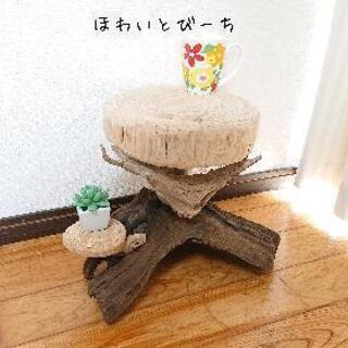 流木テーブル『PL-G』