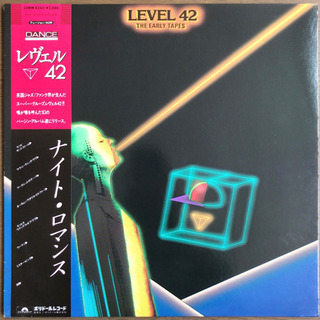 LEVEL 42 - THE EARLY TAPES(Ju…