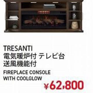 【ネット決済・配送可】購入者決定 電気暖炉付テレビ台 送風機能付