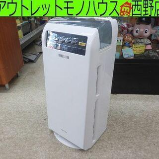 加湿空気清浄機 RHF-401 2020年製 アイリスオーヤマ/...