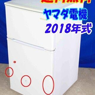 🚛送料無料🚛エリア限定 送料・設置無料✨超美品✨Y-042…