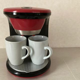 無料!コーヒーメーカー