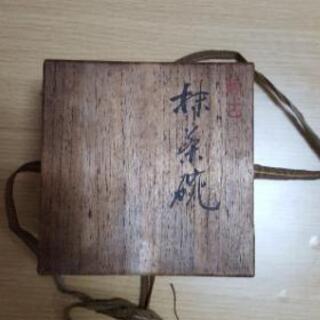 古い萬古焼の抹茶茶碗