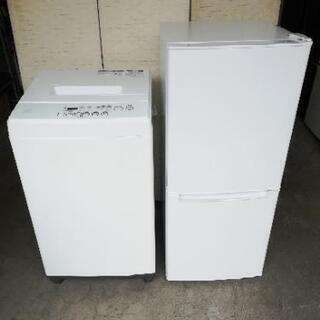 激安セット【送料・設置無料】⭐急ぎも対応可能⭐ニトリ冷蔵庫…