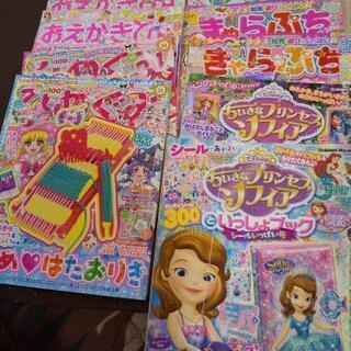 幼児雑誌9冊 きゃらぷち、おえかきひめ、ひめぐみ、ソフィア9冊の画像