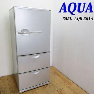 【京都市内方面配達無料】2人暮らしなどに最適 3ドア冷蔵庫…