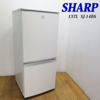 【京都市内方面配達無料】美品 2019年製 SHARP 1…