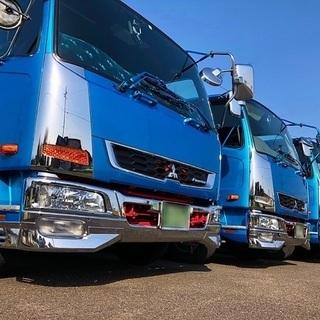 4t車トラックドライバー 完全週休二日制近場配送コース便