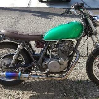 SR400 ベース