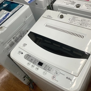 洗濯機 ヤマダ電気製 2016年製 6.0kg