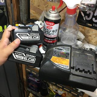 日立ハイコーキ18V 6Ahバッテリー2個 急速充電器