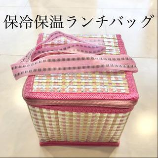 【ネット決済・配送】チェック柄 保冷 ランチバック 保冷バ…
