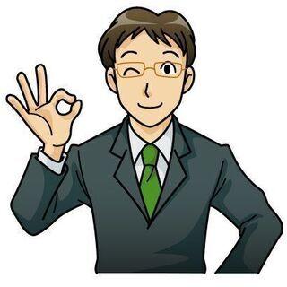 塾・家庭教師の【伸び悩み改善】専門|状況をお聞かせ下さい。大手全...