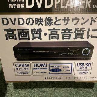高画質・高音質DVDプレイヤー