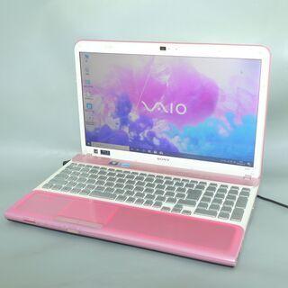 1台限定 送料無料 新品SSD搭載 ピンク色 ノートパソコ…