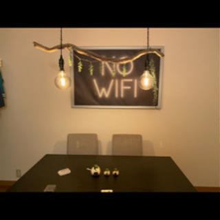 ニトリダイニングテーブル(椅子はつきません)
