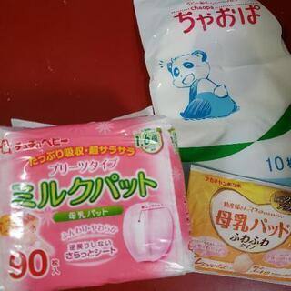 母乳パット・ベビー用ペーパーエプロン