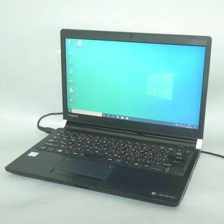 1台限定 送料無料 新品SSD搭載 高性能 ノートパソコン…