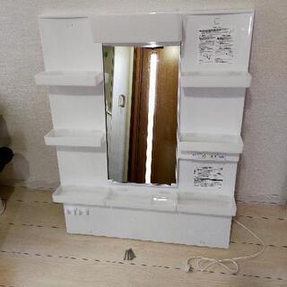 LIXILミラーキャビネット(鏡部分)750mm 洗面台 …
