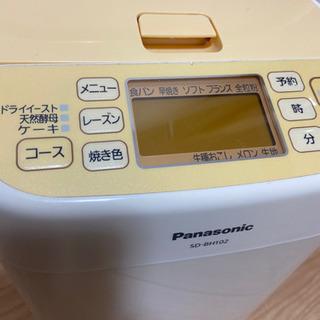 Panasonic ホームベーカリー