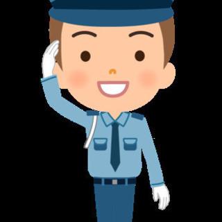 警備員⛑事業拡大につき大大募集👏