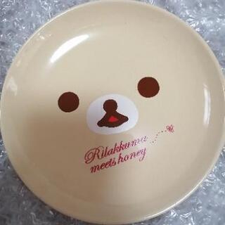 リラックマシリーズ★お皿★