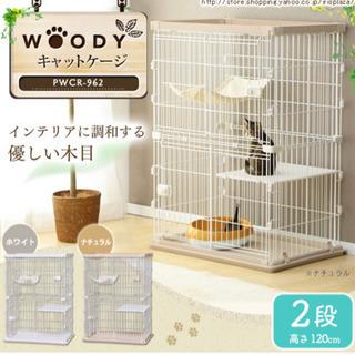 【美品】アイリスオーヤマウッディキャットケージ 猫ケージ