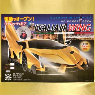 【取引中】イタリアンウイング ラジコン 黄