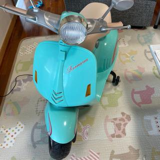 充電式 バイク