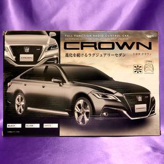【取引中】トヨタ クラウン ラジコン シルバー