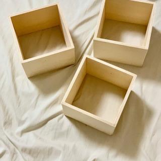 ウッドボックス*3つセット
