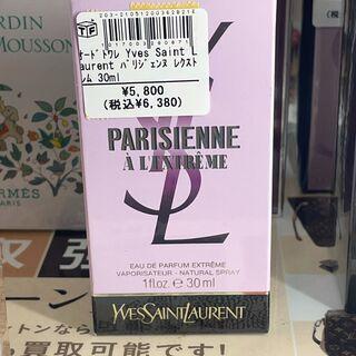 イブサンローラン 香水 パリジェンヌ レクストレム 30m…