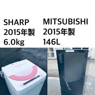 ★送料・設置無料★新生活応援・家電セット!🌟冷蔵庫・洗濯機…