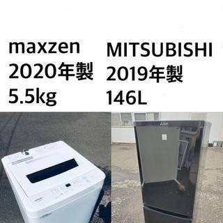 ★送料・設置無料★  高年式家電セット 🌟冷蔵庫・洗濯機 …