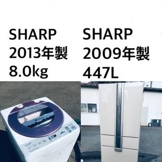 ★送料・設置無料★  8.0kg大型家電セット☆🌟冷蔵庫・…