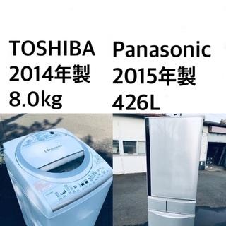 ★送料・設置無料★8.0kg大型家電セット☆🌟冷蔵庫・洗濯…